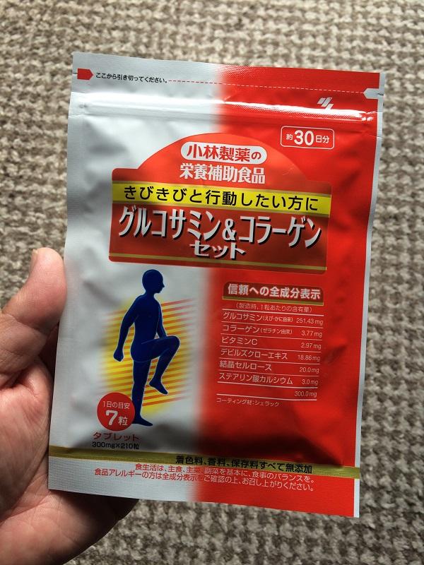 小林製薬のグルコサミンパッケージ