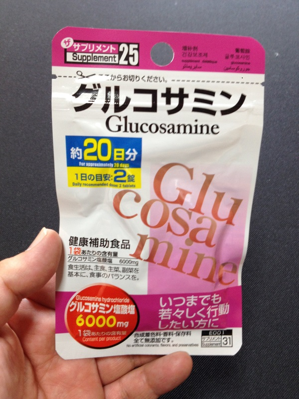 富士フイルムのグルコサミン&コラーゲンを購入してみました!