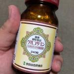 舞の海さんがCMをしているグルコサミンは世田谷自然食品です!