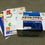 大正製薬の1000円モニター購入のグルコサミンが到着しました!