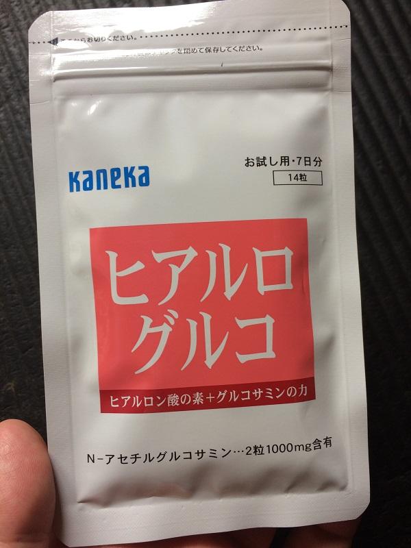 カネカのグルコサミンサプリをお試し購入してみました!