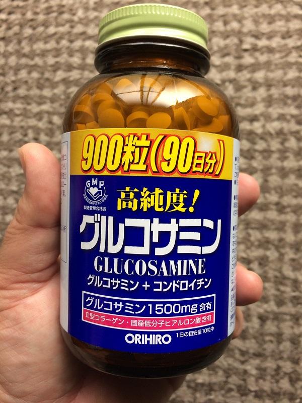 オリヒロの高純度グルコサミン瓶入り