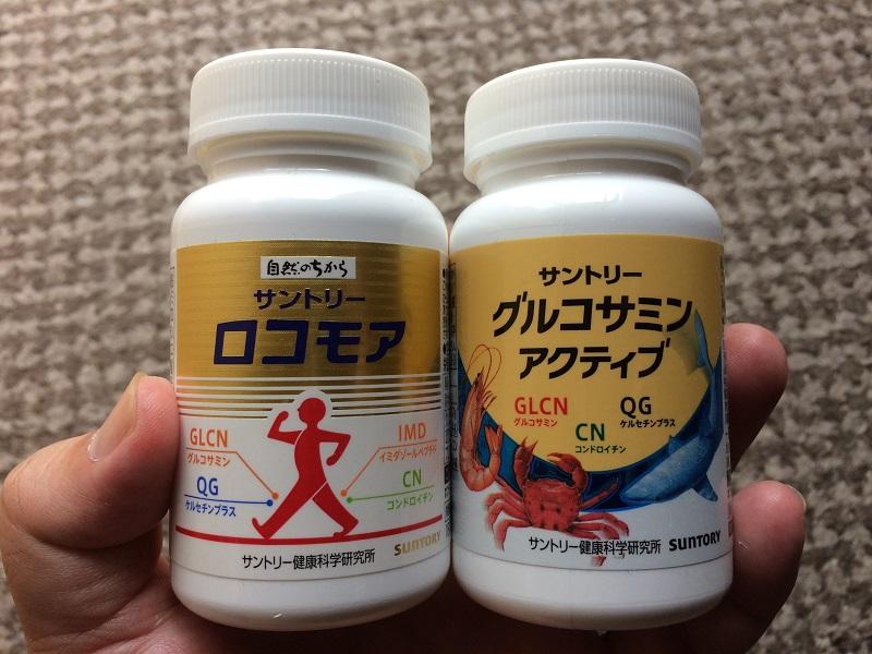 グルコサミンアクティブとロコモアの違い