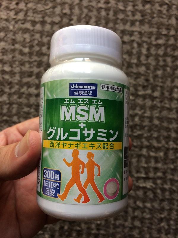 久光MSMグルコサミン