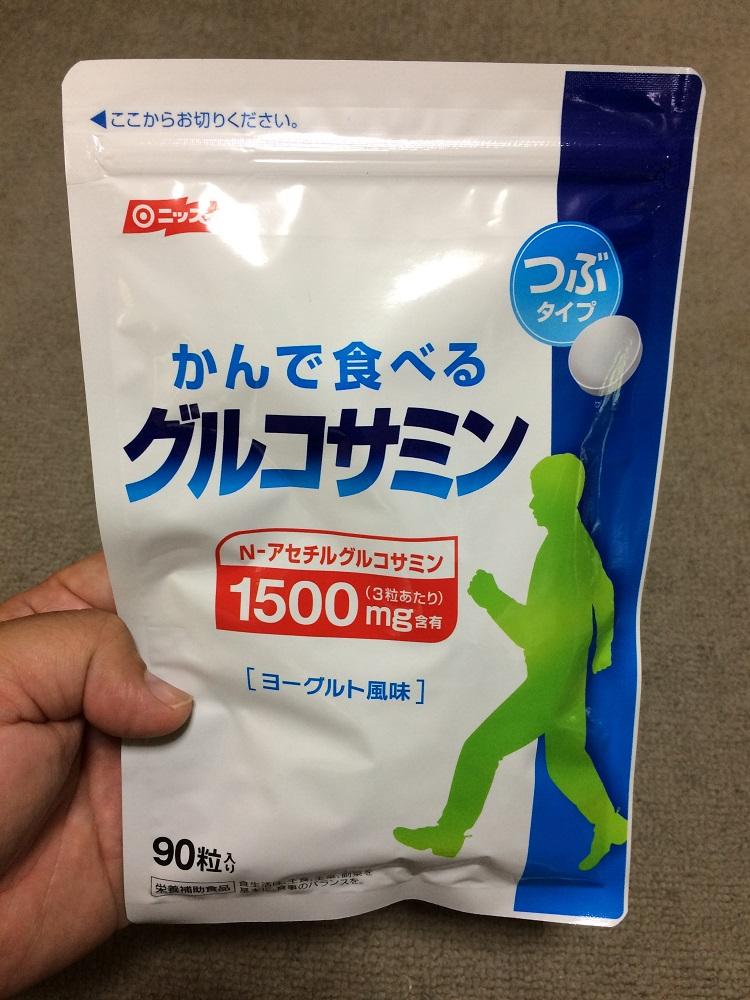 ニッスイかんで食べるグルコサミンを購入してみました。